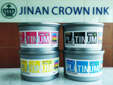 Made in China - Normal Tin Cans (1kg & 2kg), Vacuum Cans available