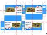 Harlequin 13 stellt eine neue Kachelfunktion speziell für die Verarbeitung umfangreicher Ausdrucke mit hoher Geschwindigkeits Digitaldruck vor