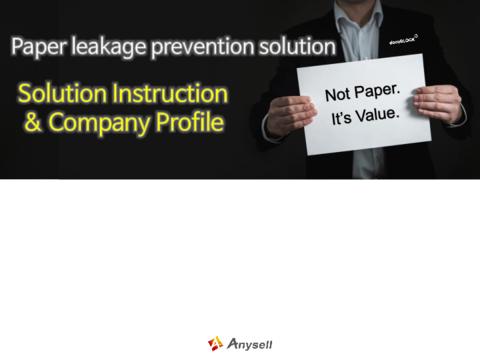 Anysell docuBLOCK Instruction