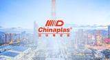 Chinaplas2021