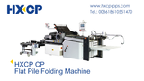 CP Automatic Paper Folding Machine Zigzag Organ Cross Fold News Paper Pharma Leaflet Brochure Folder Machine