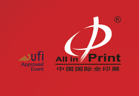 About All in Print — The Oriental Window of World Printing Industry