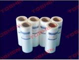 Digital Printing Film