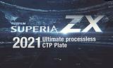 ZX banner