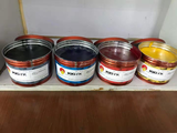 FOSHAN KINGINK UV LED INK