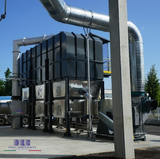 DEC.XTO™ thermal oxidizer - VOC treatment system