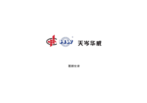 Product catalog-2020-715-2021.pdf