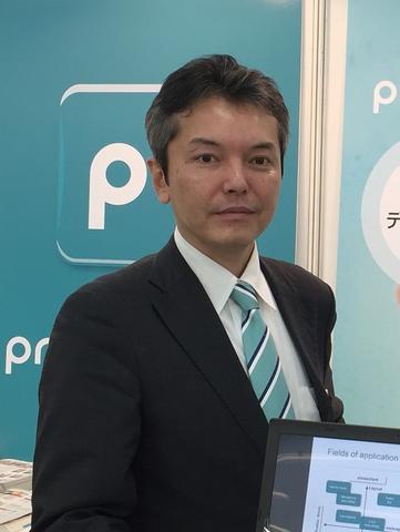 Wataru Tada