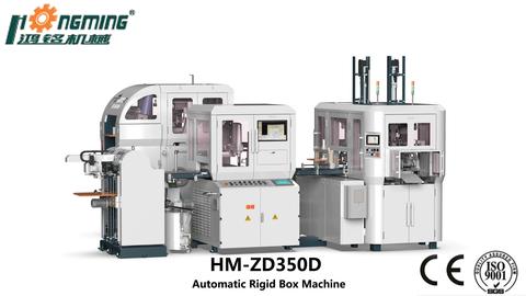 Automatische Hochgeschwindigkeitsmaschine zur Herstellung von starren Schachteln HM-ZD350D