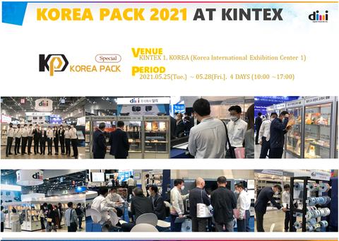210617 DILLI KOREA PACK 2021