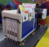 Pigmenttinte für den PET-Transferfoliendruck ohne Puder