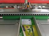 Papier-Tuben-Etikettiermaschine