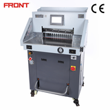 PRY-G450V+ Electric Paper Cutter