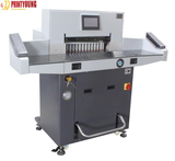 PRY-720RT Hydraulic paper cutter