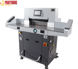 PRY-720RT Hydraulic paper cutting machine