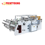 HBJ D800 lunch box forming machine with logo