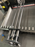 details of paper cutter