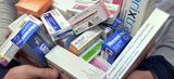 Emballages produits pharmaceutiques