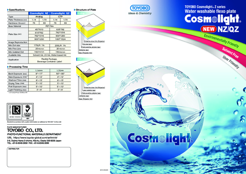 Water Washable Flexo Plate Cosmolight NZ/QZ